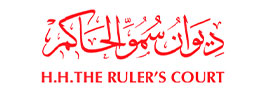 hh the rules court